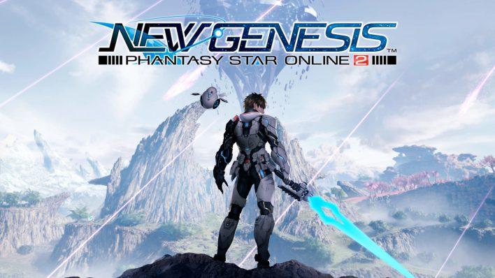 PSO2 New Genesis